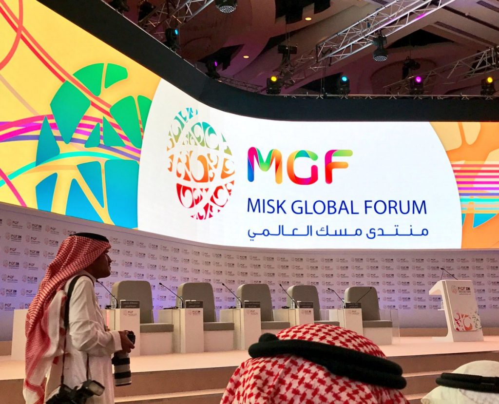 misk global forum